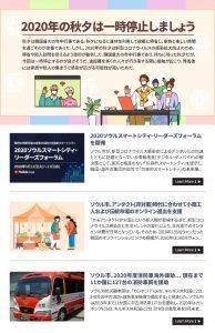 2020 9月 (No.187) newsletter