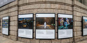 2020ソウルグローバル報道写真展