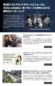 2020 10月 (No.188) newsletter