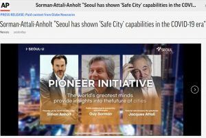 ソルマン・アタリ・アンホルト「ソウル、新型コロナウイルス感染症の時代に『安全都市』能力を発揮中」
