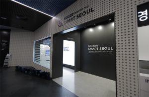 最先端スマートシティソウルを3D&ARで体験できる「スマートソウル展示館」開館
