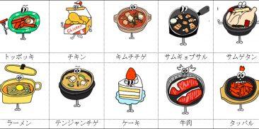 コロナ時代、私を癒してくれる食べ物?1位はトッポッキ… ソウル市、コンフォートフード10選を紹介