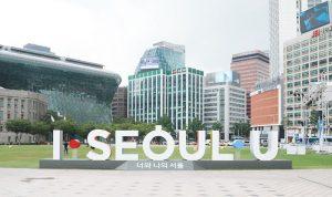 「I‧SEOUL‧U」誕生5周年、「市民の10人中9人が認知、好感度は75%」