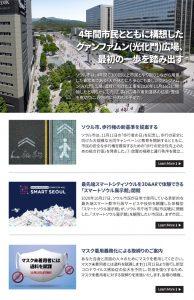 2020 11月 (No.189) newsletter