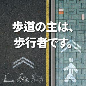 ソウル市、歩行権の新基準を提案する