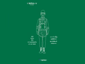 ソウル市、「外国人建設就労者向け安全教育資料」を絵本として発刊