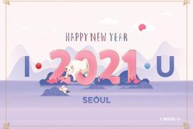 「ヘチと旅するソウルの名所めぐり」 I・SEOUL・Uからの年賀状