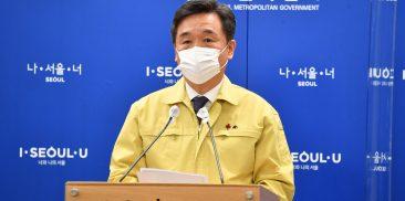 5人以上の私的な集まりを禁止します。今が新型コロナ感染拡大の勢いを止めることができる最後のチャンスです。