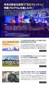 2020 12月 (No.190) newsletter