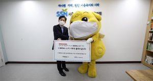 「I・SEOUL・U」がフリーマーケットの収益金を社会的弱者層に寄付