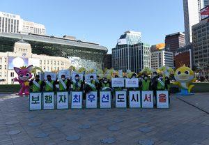 自治区、警察、民間合同でオン・オフライン「歩行安全優先」キャンペーンを実施