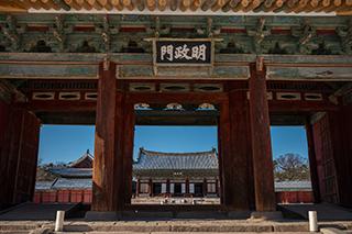 チャンギョングン(昌慶宮)