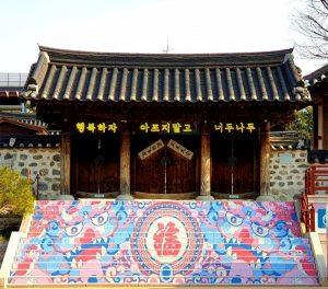 ナムサン・ハノンマウル(南山韓屋村)が新年の招福フォトスポット「ポク(福)トゾーン」を運営