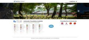 ソウル市外国語ホームページを約100言語でサービス開始