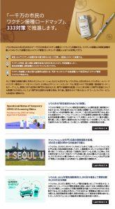 2021 2月 (No.192) newsletter