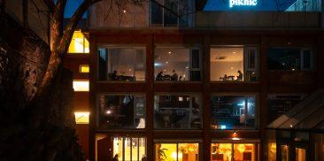 ナムデムン(南大門)市場&複合文化スペース「Piknic」