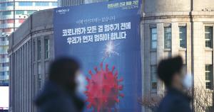 ソウル市、安心して公共交通機関を利用できるアプリ「My-T」をリリース