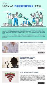 2021 3月 (No.193) newsletter