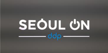ソウル市、DDPにビデオ会議専用スタジオ「ソウルオン」を4月15日にオープン