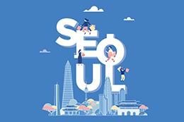 ソウル市、ソウルのシンボルとコラボレーションする「2021ソウルブランドパートナーズ」を募集