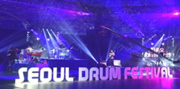 ソウル市、「2021ソウルドラムフェスティバル」オン・オフラインで同時開催