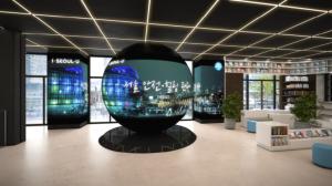 ソウル観光のすべてを集積するコントロールタワー「ソウル観光プラザ」オープン