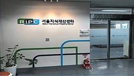 ソウル市、1万社以上の中小企業に知的財産権の出願・保護をサポート
