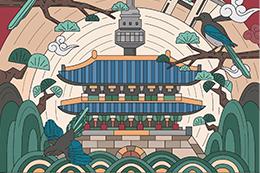 ソウル市ならではの魅力・特色を込めた「ソウル象徴観光記念品」公募展