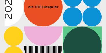 韓国最大のデザイン専門ビジネスローンチショー「2021 DDPデザインフェア」を開催
