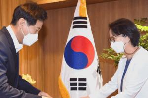 ソウル市、国際関係大使に元駐ジュネーブ大使を任命