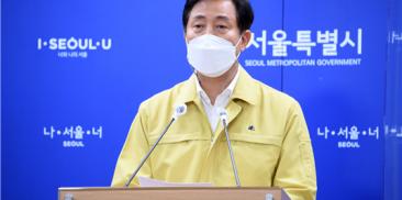 ソウル市長声明発表「コロナ発生以来、最大の危機です」