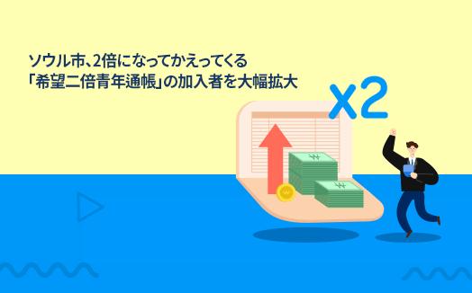 2021 8月 (No.198)