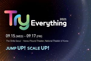 ソウル市、グローバルスタートアップ・フェスティバル「Try Everything」に参加するスタートアップを募集
