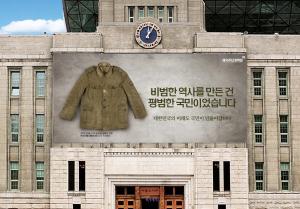 ソウル市、第76年光復節を迎えて夢刻み板をリニューアル