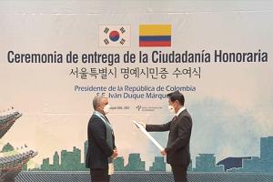 コロンビアのイバン・ドゥケ・マルケス大統領、「ソウル市名誉市民」に