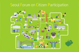 ソウル市、「参加予算制の成果と未来ビジョン」を共有する国際フォーラムを開催