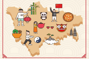 ソウル市、「第9回ソウル-中国の日」をオンラインで開催…四川省の魅力を満喫できるチャンス