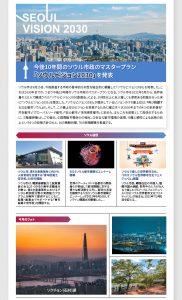 2021 9月 (No.199) newsletter