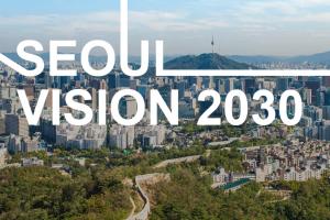 オ・セフン(呉世勲)ソウル市長、「ソウルビジョン2030」を発表…階層移動への希望を復活させ、都市競争力を回復