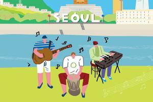 ソウル市、「ソウルビジョン2030」のロゴソング及びジングル公募展を開催