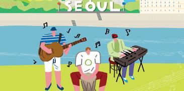 ソウル市、「ソウルビジョン2030」のロゴソング及びジングルを公募