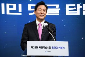 オ・セフン(呉世勲)ソウル市長オンライン就任式