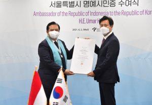 ウマル・ハーディ駐韓インドネシア大使に名誉市民証与