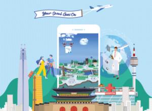 ソウル市、ウィズコロナ時代の観光市場における先発効果を目指す「2021ソウル国際トラベルマート」