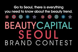 ソウル市、ビューティー産業育成のための「ビューティー都市ソウル」ブランド公募展開催