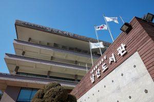 ナムサン(南山)図書館・地下鉄キョンボックン駅舎などを「10月の未来遺産」に選定