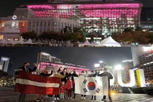 韓国-ラトビア修好30周年を記念して、ソウル市庁建物をライトアップ