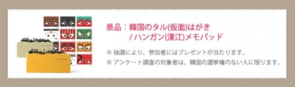 comment_event_j