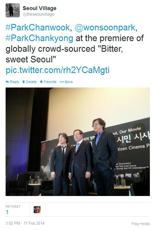 SeoulVillage20140211twBitterSweetSeoul