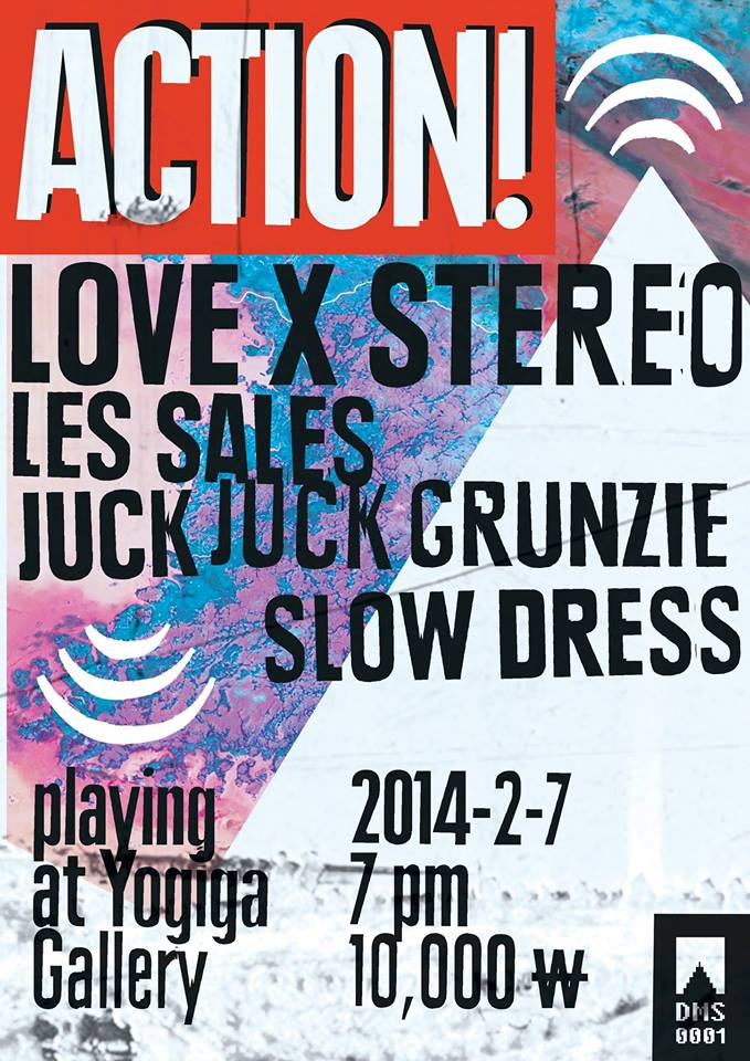The best Seoul bands in ACTION! 7 February 2014